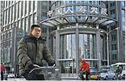 中國人壽受去年權益市場(即證券市場)震盪下行影響,集團在公開市場權益類投資收益按年同比大幅減少,估計淨利潤按年大減五到七成。