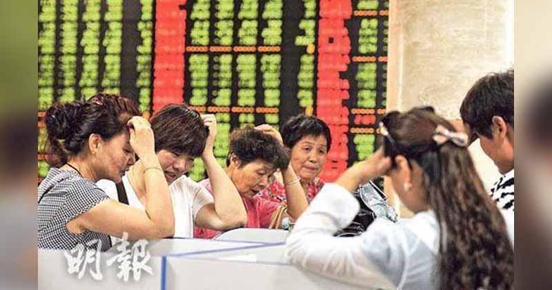 多隻個股業績遜預期 三大指數齊跌