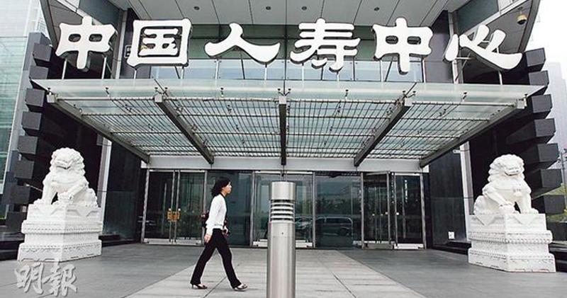 國壽最多跌4.5% 中金維持「推薦」評級 目標價21元