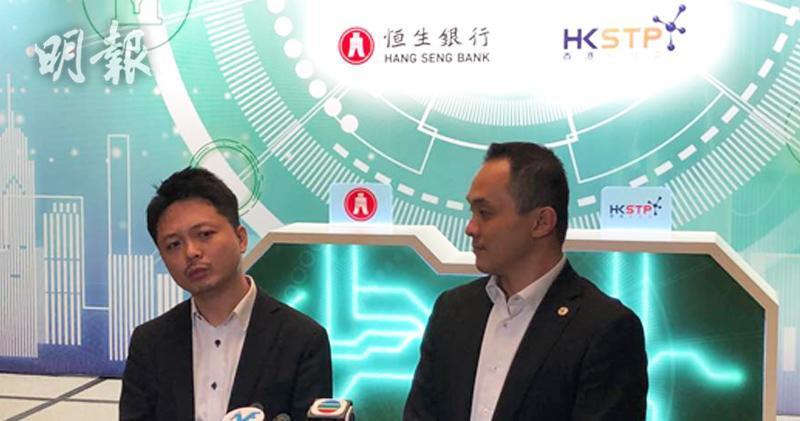 恒生銀行策略及企業發展總監兼行政總裁辦公室主任李文龍(左)、香港科技園公司首席科技總監戴紹龍(右)