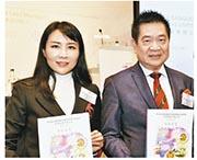 首灃控股行政總裁陳曉平(左)指,本地飲宴市場仍有很大發展空間,暫無意北上。旁為主席及執行董事陳首銘。(蘇智鑫攝)