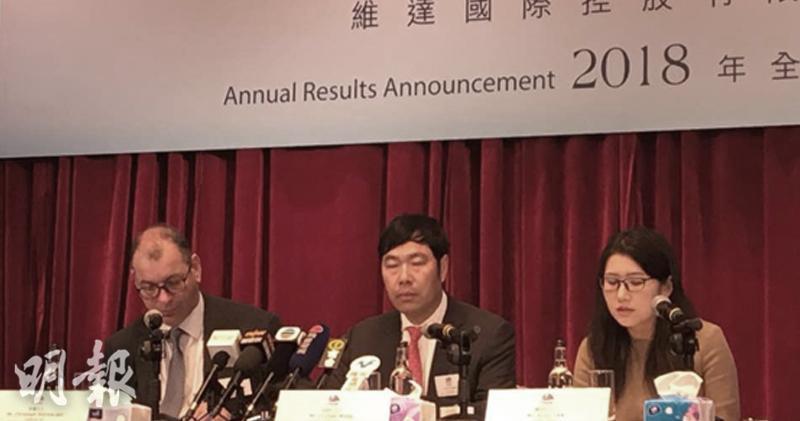 左至右:行政總裁兼執行董事麥燾、主席兼執行董事李朝旺、財務總裁及公司秘書譚奕怡