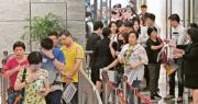 去年初樓價上升,吸引市民買樓(圖),樓價至第四季開始回落,香港住宅按揭市場再錄得負資產,為2016年第四季以來首次,共262宗,涉資11.89億元。(資料圖片)