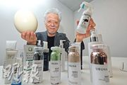 MAZ World Limited合伙人重川元志表示,除了替塚本康浩處理和企業授權合作事宜,亦會針對國際市場設計一些新產品;另幾家日本公司已合共推出了超過100款鴕鳥抗體產品。(李紹昌攝)