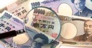 美匯受壓 兌日圓見半個月低位