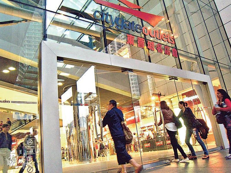 太地公布旗下東薈城名店倉全年零售銷售額升4.3%,但首3季增幅達至6.5%,即該商場第四季度表現錄得負增長。東薈城鄰近港珠澳大橋,但零售額倒退,反映基建「旺丁不旺財」。(資料圖片)