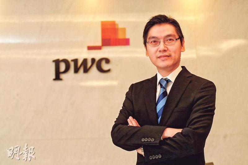 羅兵咸永道吳冠豪表示,虛擬銀行對於推出頭一兩年的客量估算不會太進取,但預料之後將有爆發式增長。(李紹昌攝)