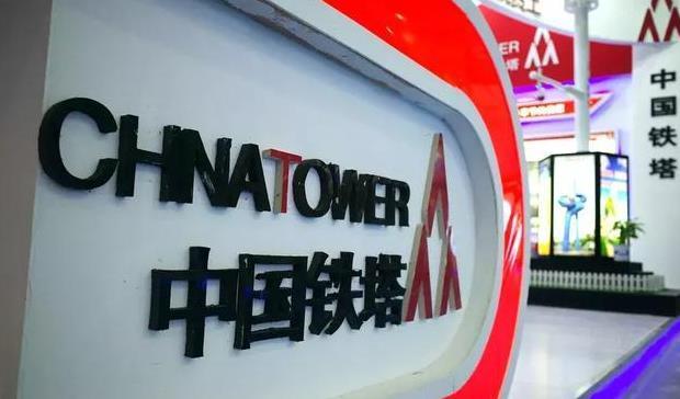 中國鐵塔142億股份今解禁 股價曾挫2.5%