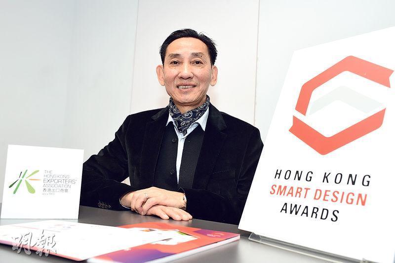 香港出口商會會長鮑潔鈞(圖)表示,港商不應觀望中美貿易戰是延續還是停火,要趁今次危機「分散市場,多做品牌」。(賴俊傑攝)
