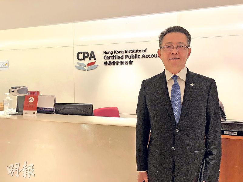 會計師公會新任會長羅富源表示,去年已成立招聘委員會,並外聘獵頭公司為該會行政總裁作全球招聘,未來一至兩個月將開始會見合適人選。