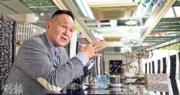 卓能集團主席趙世(資料圖片)