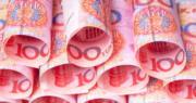 大摩料人民幣匯價年底見6.55