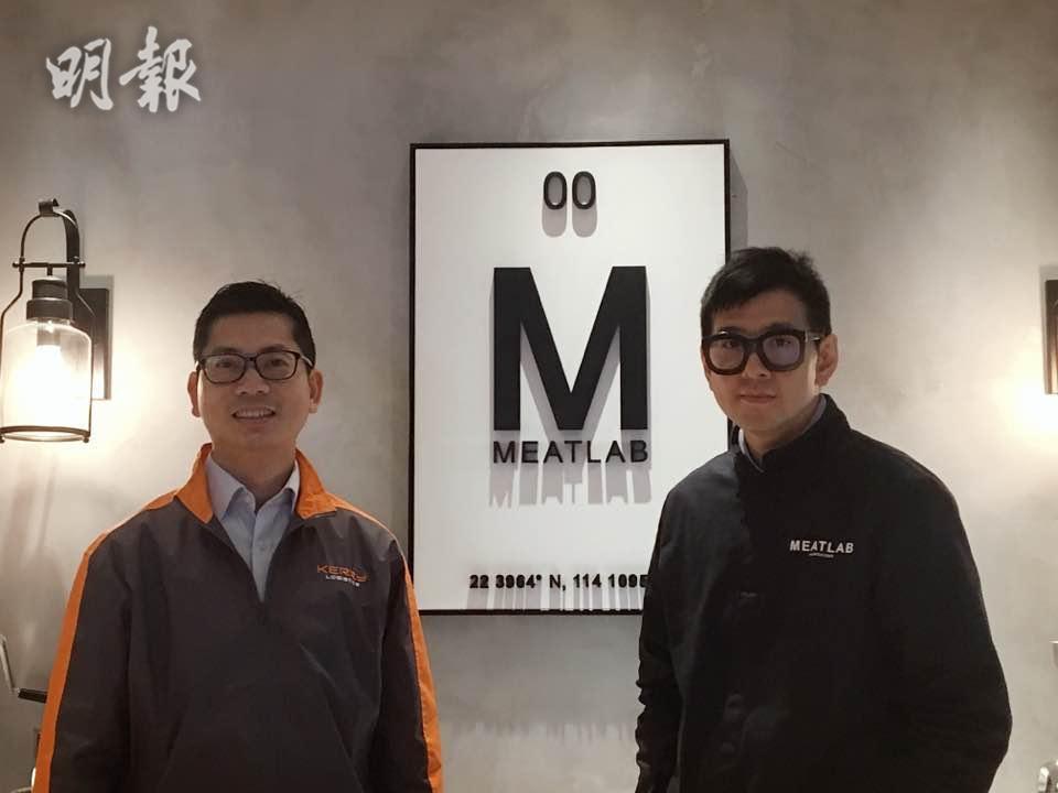 左起:嘉里物流綜合物流副總裁劉健培、Sutherland董事總經理兼屠夫Romeo Alfonso。