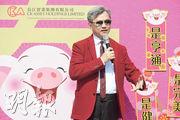 長實執行董事趙國雄昨日出席集團新春團拜時表示,中美貿易談判有陰霾,樓價仍有10%下調壓力,預料負資產數字會逐步增加。(賴俊傑攝)