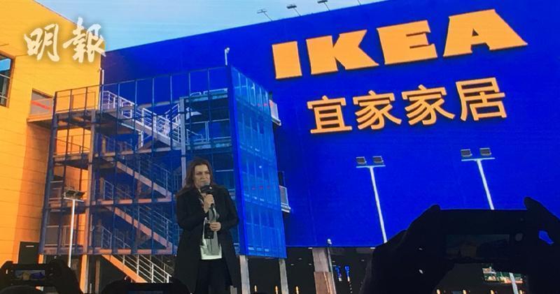 IKEA研設網購平台 將售「對家」產品