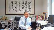 中原集團主席施永青認為,從發展商近月減價銷售新盤銷情理想可見,市場實際需求強勁,料樓價已覓得初步支持。