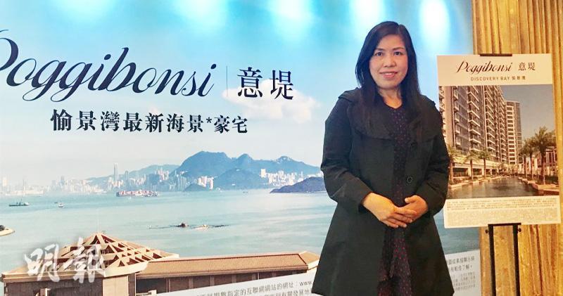 香港興業銷售及市務助理總經理陳秀珍(謝穎怡攝)