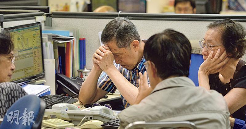 港股最多瀉近500點 騰訊友邦領跌