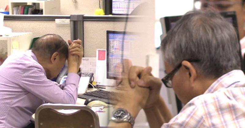 港股跌逾530點 終止過去六周升勢