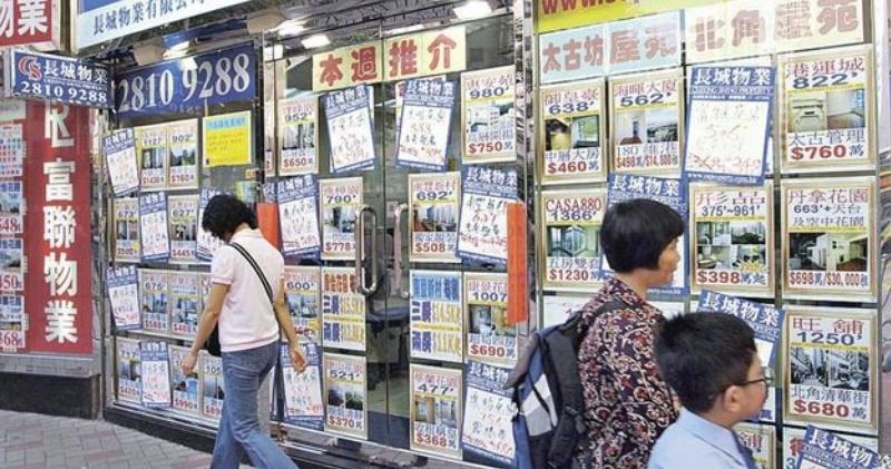 上月三大辣稅20.94億 按月跌26%