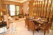 客飯廳面積約200方呎,四正實用,外連27方呎露台,光線充足。(劉焌陶攝)