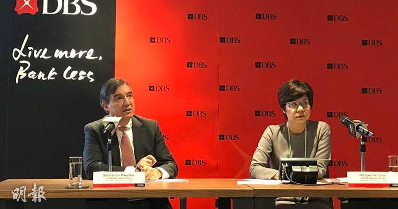 星展香港行政總裁龐華毅(左)、董事總經理及財務總監陳立珊(右)(廖毅然攝)