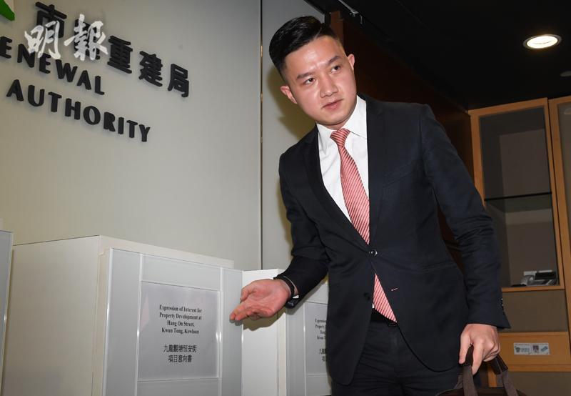 遠洋集團投資經理劉毅表示(劉焌陶攝)