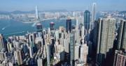 中環甲級商廈空置率升至近四年新高