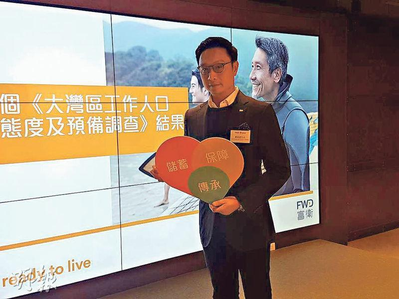 富衛香港及澳門首席市務總監謝振國表示,不少內地訪客到香港購買保險,反映內地有不少的保障和儲蓄的需求,對行業帶來商機。