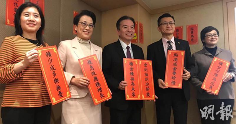 積金局主席黃友嘉(中)、行政總監羅盛梅(左二)及機構事務總監鄭恩賜(右二)