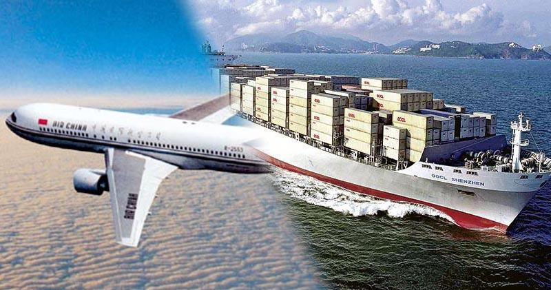 傳中美貿易談判有進展,航運股及航空股拉升。