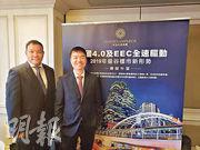 帝皇地產董事總經理陳卓明(左)表示泰國政府逐步推動「泰國4.0」計劃,轉型為高科技、高附加價值、高創造力國家,希望透過發展10項高科技產業。旁為亞洲銀行家俱樂部創辦人及首席執行官賴遠方。(王俊騏攝)