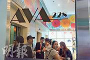 被形容為「市區龍牀盤」的深水埗AVA228,昨晚首輪開售82伙,消息指全晚售出約46伙,佔可售單位總數近六成。(黃志東攝)