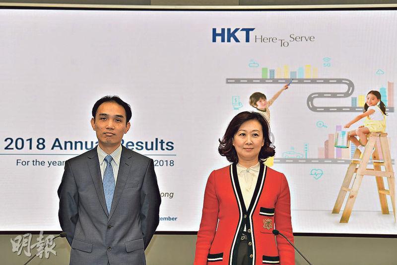香港電訊董事總經理許漢卿(右)表示,5G的生態規模需時發展,相信市場今年仍處「打口號」階段。(馮凱鍵攝)