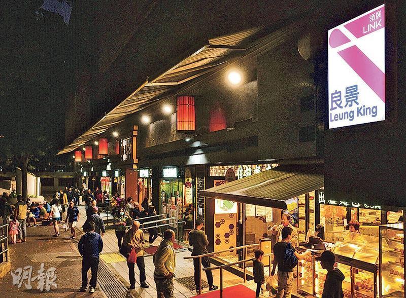 領展2012年斥資2億元進行優化工程後,良景廣場現已成為屯門居民的購物休閒新聚點。(蘇智鑫攝)