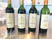 在1855年巴黎世博會被評為二級列級酒莊的Château Gruaud Larose,難得有機會來一個陳年老酒的小垂直品鑑。