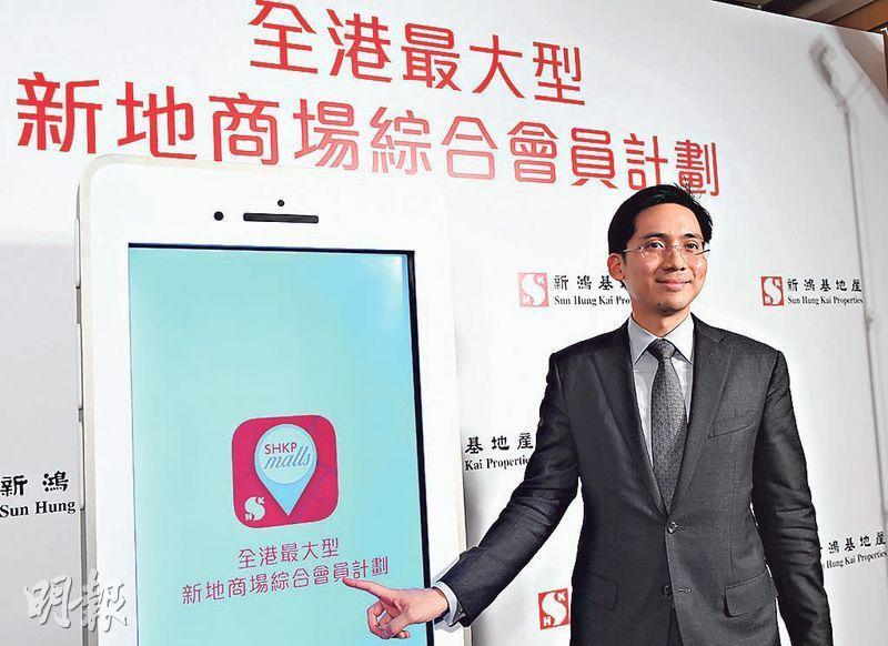郭基泓表示,下月將推出「新地商場綜合會員計劃」,整合旗下14個主要商場的會員。(劉焌陶攝)