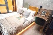 房間面積約60方呎,足以放下雙人牀、梳妝枱及衣櫃等家具。(劉焌陶攝)