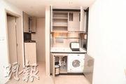 發展商同時開放1房戶型的交標準備示範單位,包括開放式廚房內的多項配套。(劉焌陶攝)