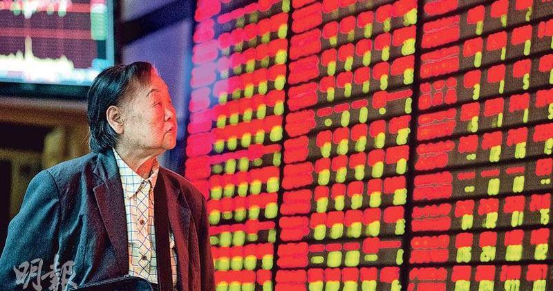 特朗普延遲向中國加徵關稅 三大指數高開