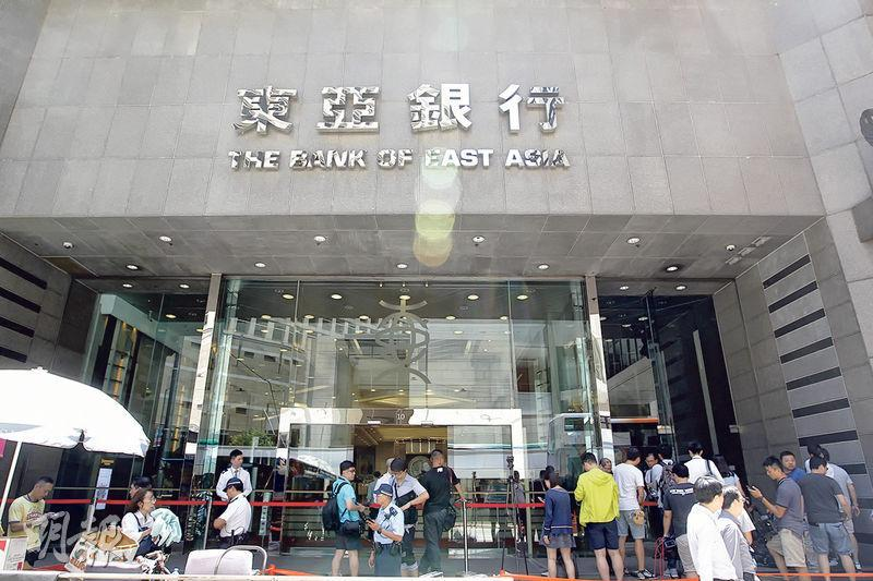 東亞去年盈利跌三成,但因應公司100周年派發特別股息。
