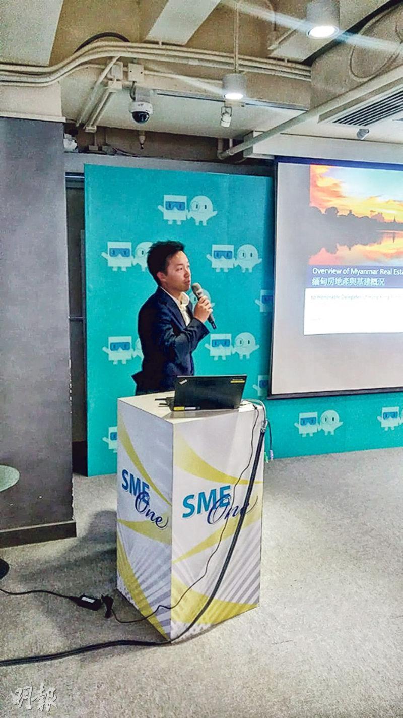 勝道集團執行董事孫康喬看好緬甸房地產市場,擬加碼投資當地。