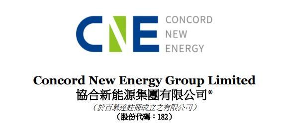 協合新能源去年純利大升1.5倍 末期息多派一倍
