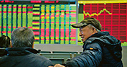 MSCI宣布增加中國A股在MSCI指數中的權重,將納入因子增加至20%,滬深300指數繼續做好,上證收報2994點。(中新社)