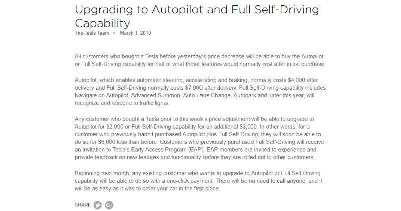 Tesla公布,向現有車主提供購買自動行駛儀優惠。