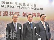中國鐵塔董事長佟吉祿(中)表示,會繼續利用龐大的站址及共享空間,並擔當統籌及協調資源的角色,與三大電訊商繼續推動4G、5G發展。(楊柏賢攝)