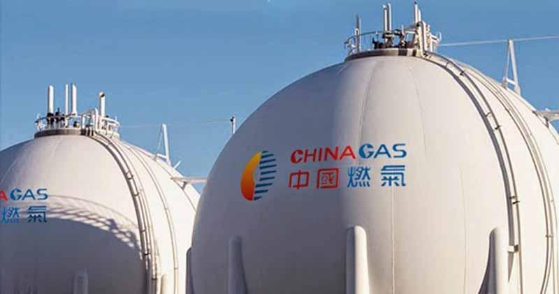 中國燃氣遭股東折讓最多5%配售1.42億股。