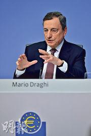 歐央行行長德拉吉(圖)形容,圍繞歐元區增長前景的風險仍傾向下行。言論加深了市場對環球經濟放緩的憂慮,恐企業盈利也受到影響,歐洲股市昨日下滑。(新華社)