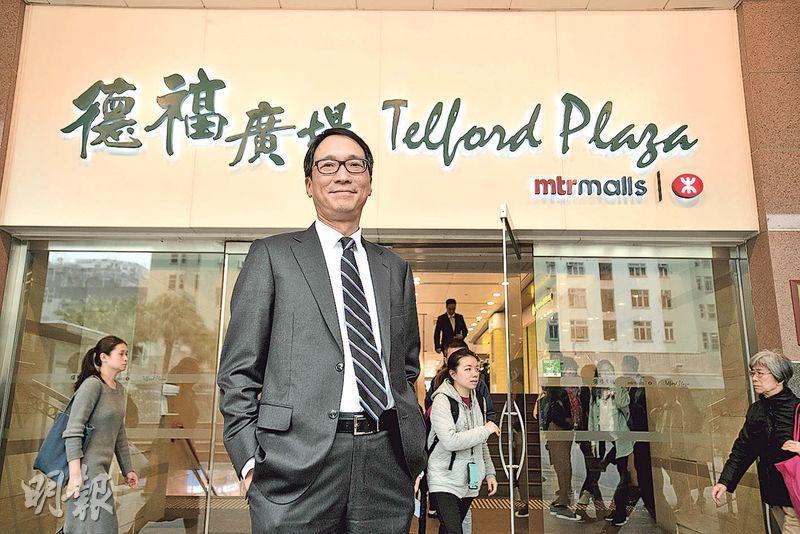 為增加住宅新供應,港鐵物業總監鄧智輝(圖)表示,港鐵會積極研究其他鐵路設施如變電站、通風樓等,改劃成住宅項目的可能性。(楊伯賢攝)