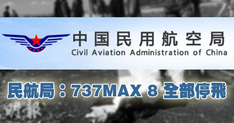 埃塞俄比亞航空一架載有149名乘客及8名機組人員的客機,周日(10日)前往肯尼亞途中墜毀,航空公司確認機上157人全部罹難。(資料圖片)